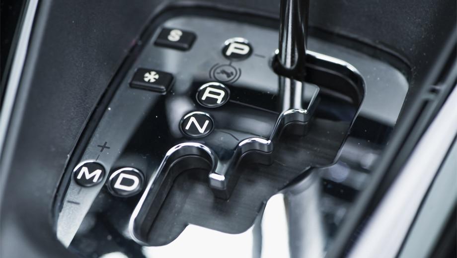 DS-3-Boite-de-vitesse-automatique